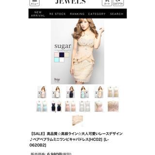 ジュエルズ(JEWELS)のjewels キャバクラドレス タグ付き新品未使用(ナイトドレス)