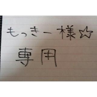 ベルメゾン(ベルメゾン)の専用(^-^)未使用☆男児 靴下12~15㎝(靴下/タイツ)