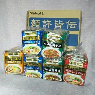 ヤクルト(Yakult)のヤクルトラーメン 麺許皆伝 詰め合わせセットで(麺類)