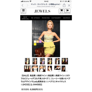 ジュエルズ(JEWELS)のjewelsキャバクラドレス  (ナイトドレス)