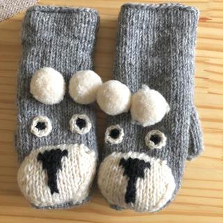 ニコアンド(niko and...)のニコアンド グローブ 手袋 毛糸 アニマルモチーフ(手袋)