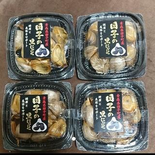 黒にんにく 青森県産 新品未開封 送料無料(野菜)