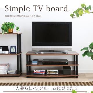 送料無料 組立簡単テレビ台(リビング収納)