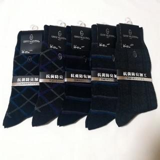 ジャンニバレンチノ(GIANNI VALENTINO)の5足 グンゼ GIANNI VALENTINO ソックス 靴下 メンズ (ソックス)