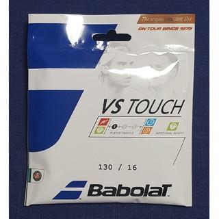 バボラ(Babolat)のバボラ VSタッチ 130 ナチュラルガット Babolat VS Touch(その他)