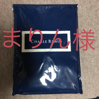 シャルレ(シャルレ)のシャルレ あったか綿メンズトップ(半袖・V首)(Tシャツ/カットソー(半袖/袖なし))