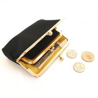 ゆったりサイズ♪親子がま口のお財布(シンプル無地・ブラック×マスタード)(財布)