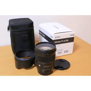 シグマ(SIGMA)のSIGMA 50mm F1.4 DG HSM | Art for CANON(レンズ(単焦点))