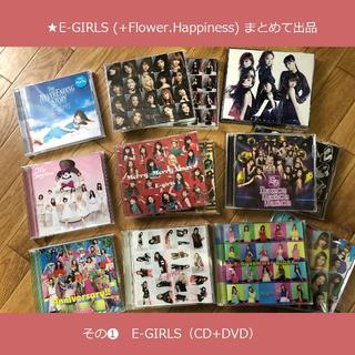 イーガールズ(E-girls)の売り切り★E-GIRLS CD関連まとめて出品(ポップス/ロック(邦楽))