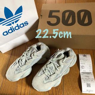 アディダス(adidas)のADIDAS YEEZY 500 SALT 22.5 アディダス イージー500(スニーカー)