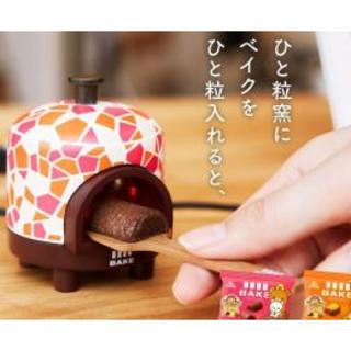 ベイク  ひと粒窯(菓子/デザート)