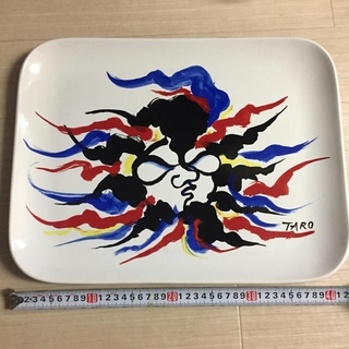岡本太郎 太陽の皿