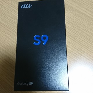 ギャラクシー(galaxxxy)のGalaxy s9  空箱(Androidケース)