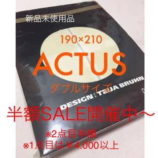 アクタス(ACTUS)のアクタス布団カバー(シーツ/カバー)