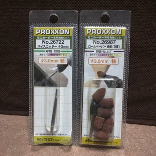 送料無料!PROXXON/プロクソン/ミニルーター専用先端ビット/2種類セット(模型製作用品)