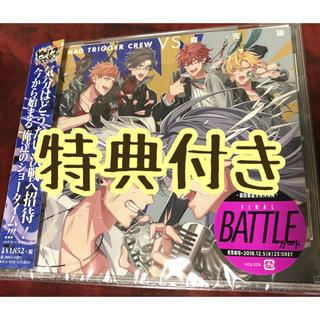 ヒプノシスマイク CD(アニメ)