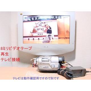 ソニー(SONY)の8ミリビデオカメラ ハイエイト CCD-TR2 送料無料12(ビデオカメラ)