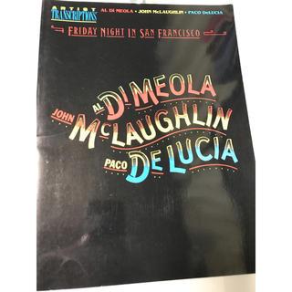 Al Di Meola スコア(ポピュラー)