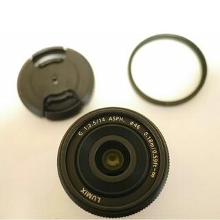 パナソニック(Panasonic)のLUMIX G 14mm/F2.5 ASPH. H-H014(レンズ(単焦点))