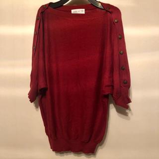 ローリーズファーム(LOWRYS FARM)のアンゴラ混ニット 赤 ボルドー 系(ニット/セーター)