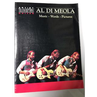 Al Di Meola スコア (ポピュラー)