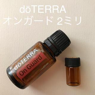 ドテラ オンガード 2ミリ(エッセンシャルオイル(精油))