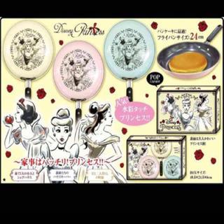 ディズニー(Disney)の残り1つ! ディズニープリンセス フライパン(調理道具/製菓道具)