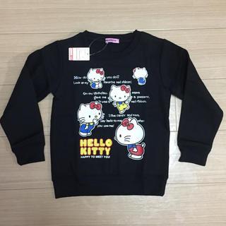 シマムラ(しまむら)のキティちゃん トレーナー 120(Tシャツ/カットソー)