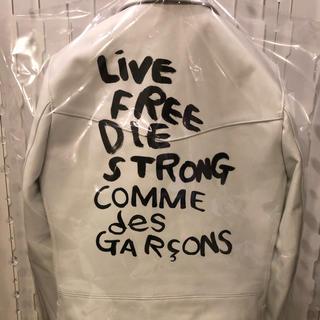 コムデギャルソン(COMME des GARCONS)の【青山店限定】コムデギャルソン× ルイスレザーライトニングジャケットサイズ38(レザージャケット)