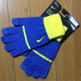 ナイキ(NIKE)のナイキ NIKE 手袋 フリーサイズ 新品(手袋)