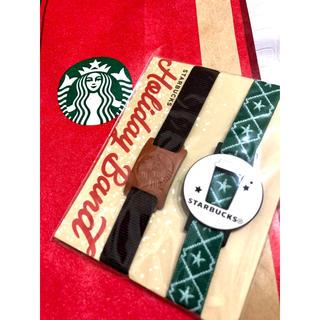 スターバックスコーヒー(Starbucks Coffee)のスターバックスコーヒーの非売品ノベルティ☕️クリスマスホリデーバンド❣️(ノベルティグッズ)