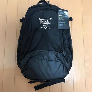 ナイキ(NIKE)の新品 ナイキ NIKE VAPOR BASEBALLベースボール バックパック(その他)