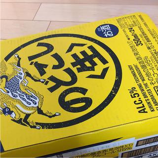 キリン(キリン)ののどごし生 1ケース(ビール)