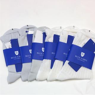 バーバリーブルーレーベル(BURBERRY BLUE LABEL)の新品 ブルーレーベル クレストブリッジ 靴下6枚セット(ソックス)