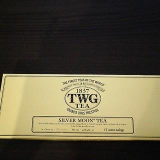 トワイニング  グリーンティー 10パック(茶)