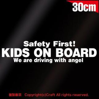 Safety First! KIDS ON BOARD ステッカー(白30cm)(車外アクセサリ)