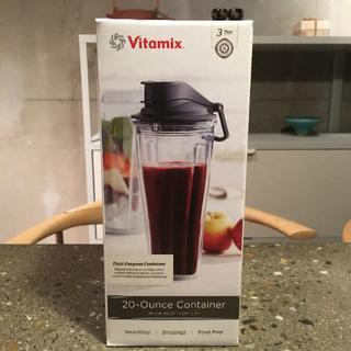バイタミックス(Vitamix)の【新品】Vitamix バイタミックス To Go カップ 600ml s30(調理道具/製菓道具)