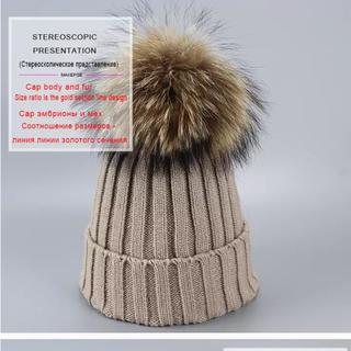 ザラ(ZARA)の海外インポートリアルファーニット帽(ニット帽/ビーニー)