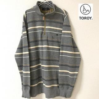 トロイ(TOROY)の【TOROY】トロイ ハーフジップ ボーダー トレーナー XL(ニット/セーター)