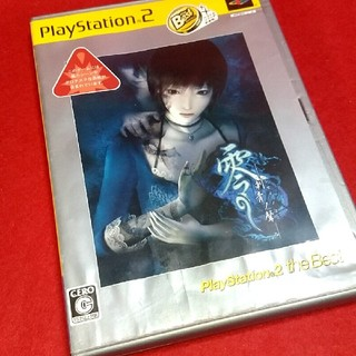PlayStation2 - PS2 零 刺青の聲