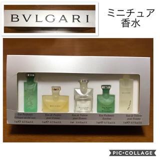 ブルガリ(BVLGARI)のBVLGARI ミニチュア香水セット (5種類)(ユニセックス)