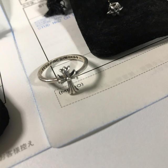 Chrome Hearts(クロムハーツ)のクロムハーツ ピアス バブルガムリング メンズのアクセサリー(リング(指輪))の商品写真