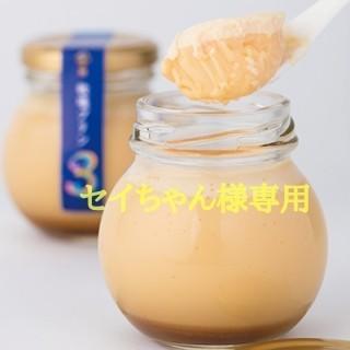 セイちゃん様専用 3プリン(4個入)(菓子/デザート)