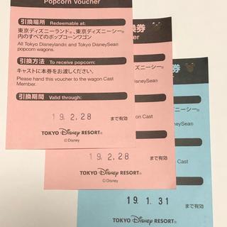 ディズニー(Disney)のディズニーリゾートのポップコーン引換券(フード/ドリンク券)