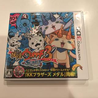 ニンテンドー3DS(ニンテンドー3DS)の妖怪ウオッチ 3 スシ メダル付き(携帯用ゲームソフト)