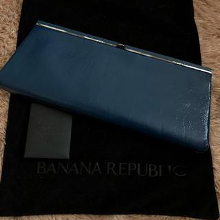 バナナリパブリック(Banana Republic)のバナナリパブリック クラッチ(クラッチバッグ)