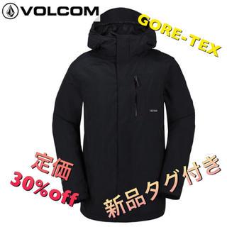 ボルコム(volcom)のVOLCOM GORE-TEX ジャケット ブラック (ウエア/装備)