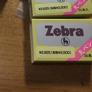 はこ様専用ゼブラ丸ペンAタイプ36本入り1箱(コミック用品)