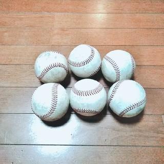 硬式ボール(ボール)