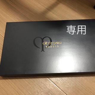 シセイドウ(SHISEIDO (資生堂))の資生堂クレドポーボーテスワロフスキー付きカトラリーセット(ノベルティ)(カトラリー/箸)